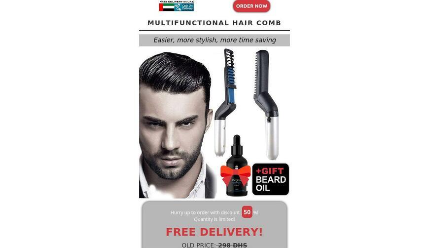 Multifunctional Hair Comb Brush — многофункциональный стайлер + масло. Осторожно! Обман!!!