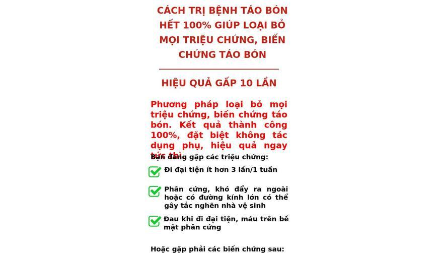 Nhuan Trang BT — для здорового пищеварения. Осторожно! Обман!!!