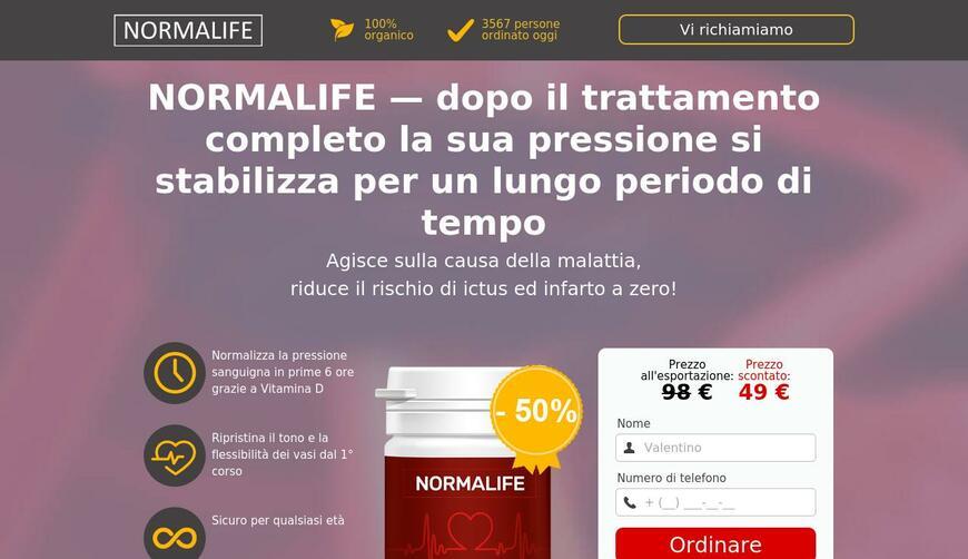 Normalife — средство для лечения гипертонии. Осторожно! Обман!!!