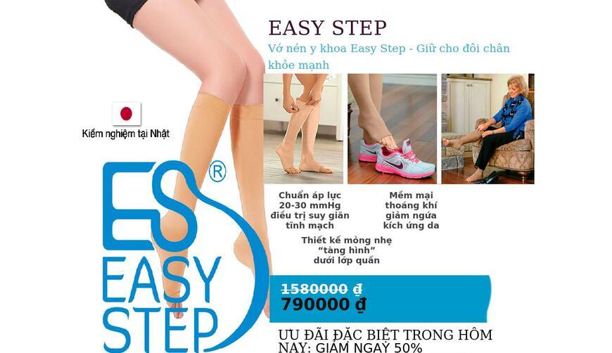 Носки от варикоза — Easy Step. Осторожно! Обман!!!