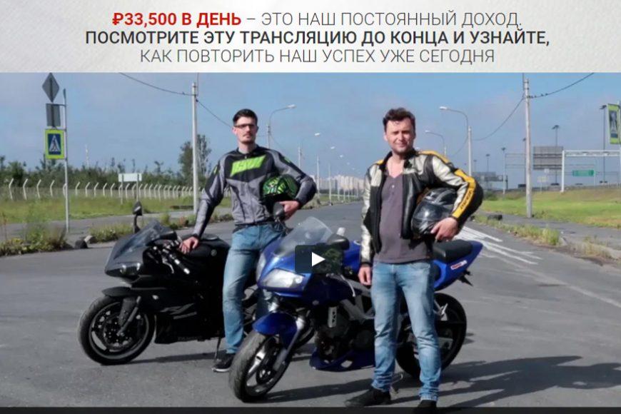 Аркадий Гроссман и Владимира Пригожин  в роли успешных бизнесменов