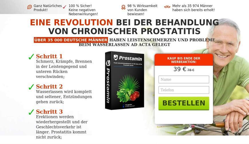 Prostamin — Средство от простатита. Осторожно! Обман!!!