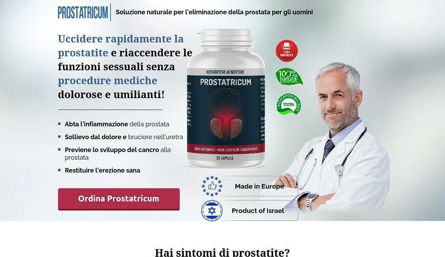 Prostatricum — средство от простатита. Осторожно! Обман!!!