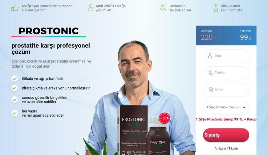 Prostonic — средство от простатита. Осторожно! Обман!!!