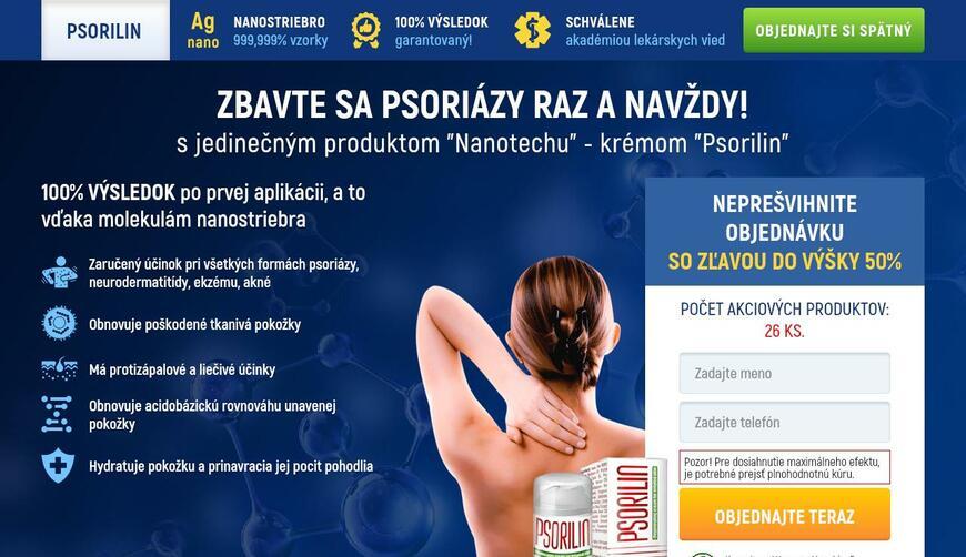 Psorilin — средство для лечение псориаза. Осторожно! Обман!!!