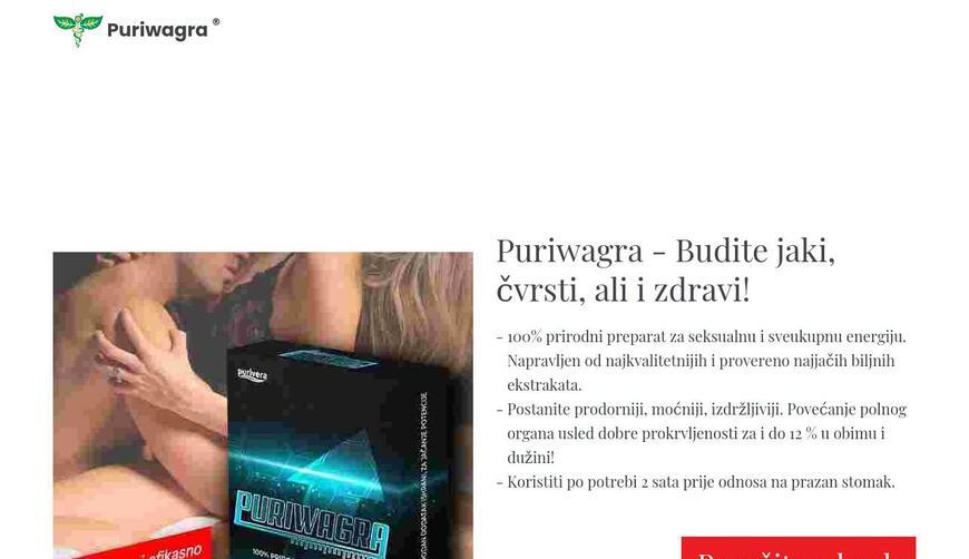 Puriwagra — средство для потенции. Осторожно! Обман!!!