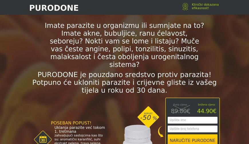 Purodone — средство от паразитов. Осторожно! Обман!!!