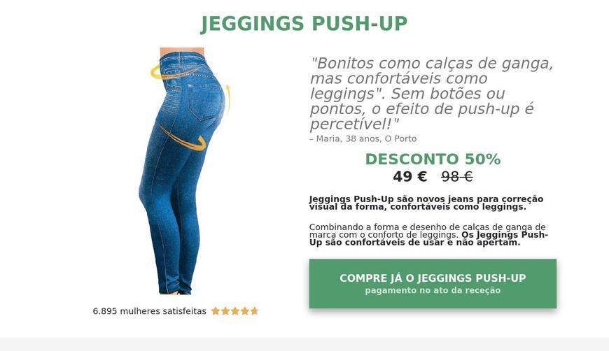 Jeggings Push-Up — эластичные леггинсы. Осторожно! Обман!!!