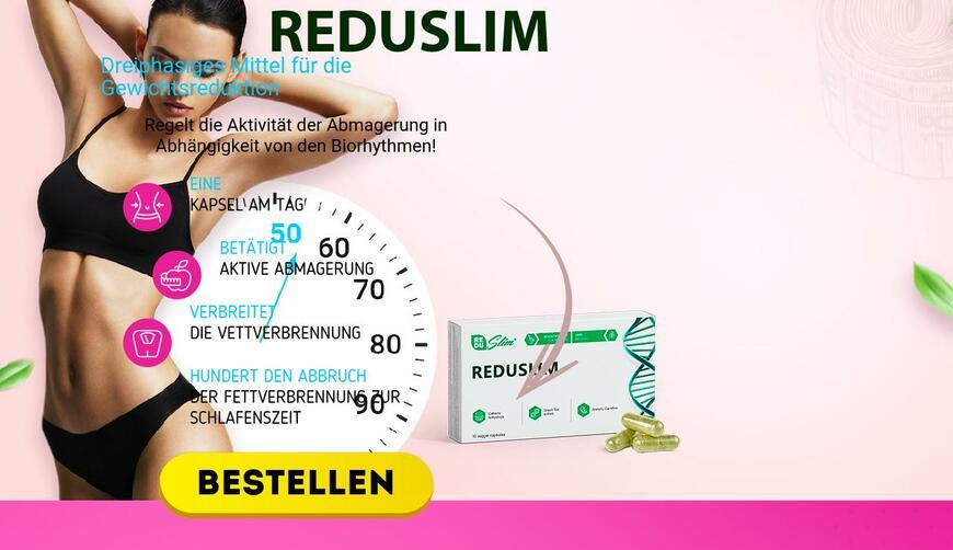 Reduslim — средство для похудения. Осторожно! Обман!!!