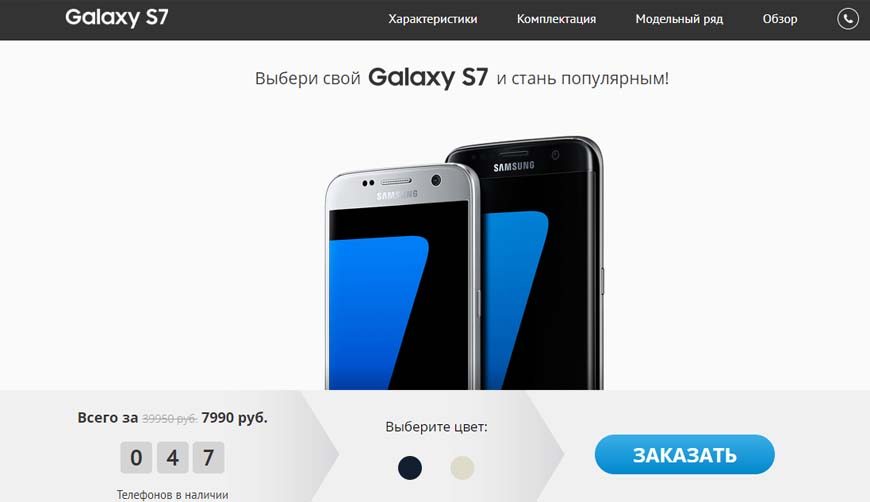 Разоблачение Samsung Galaxy S8 Plus за 7990р!