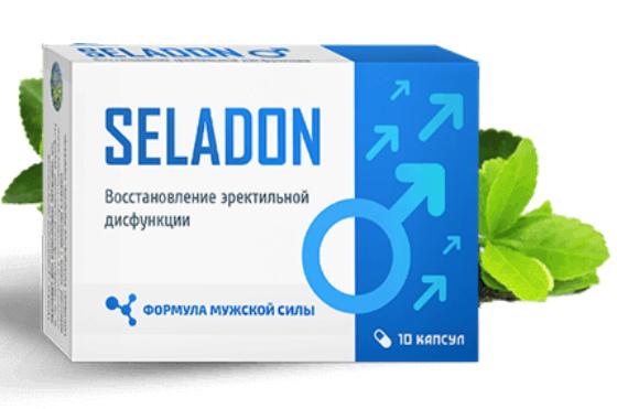 Seladon — капсулы для повышения потенции за 149 руб.. Осторожно! Обман!!!