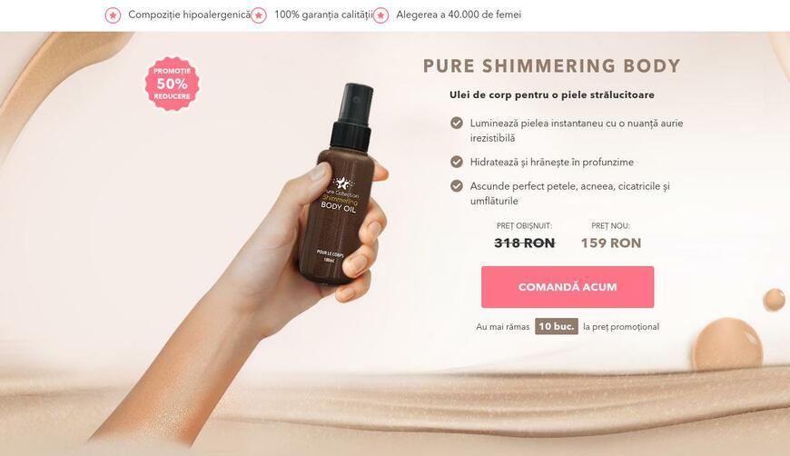 Pure Shimmering Body — масло для сияния кожи. Осторожно! Обман!!!