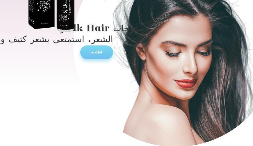 Silk Hair Spray — средство для роста волос. Осторожно! Обман!!!