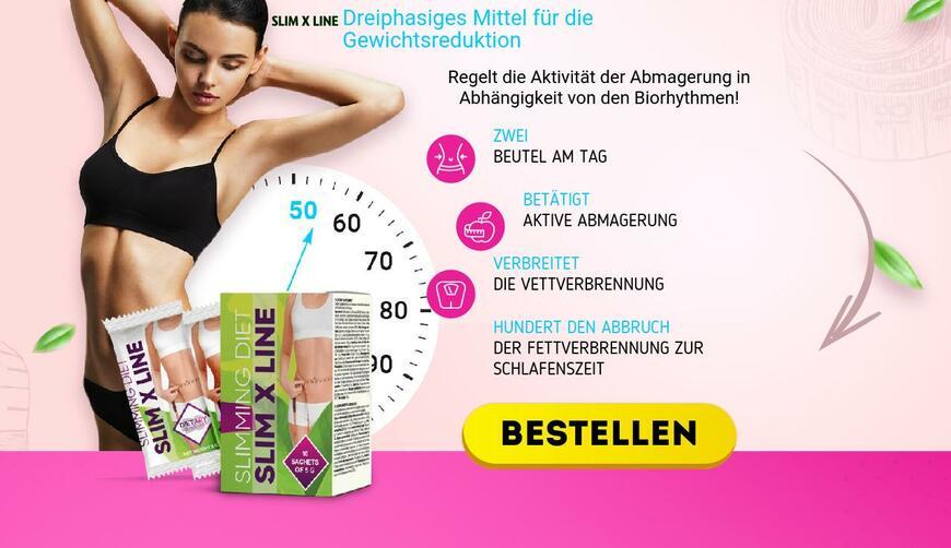 Slim X Line — средство для похудения. Осторожно! Обман!!!