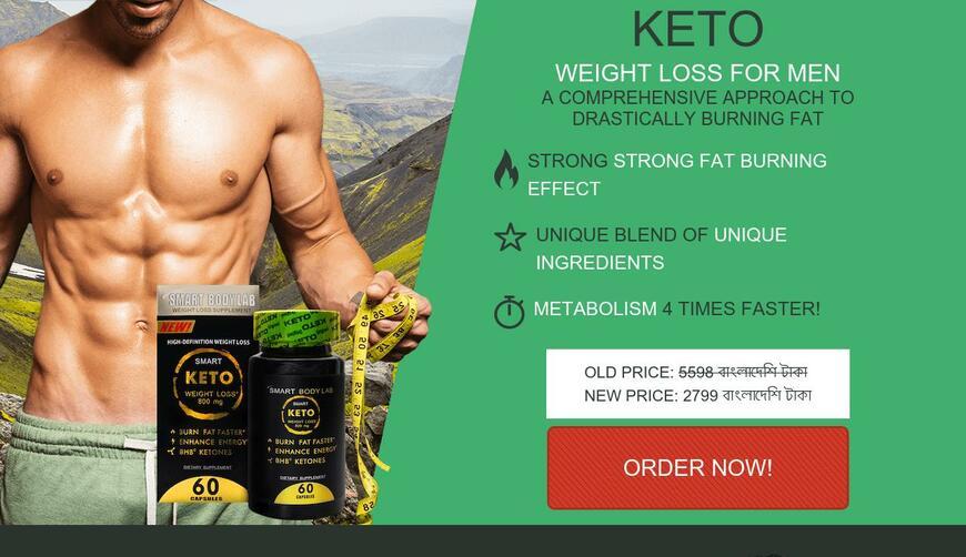 Smart Keto — средство для похудения. Осторожно! Обман!!!