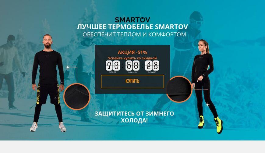 SMARTOV — Умное термобелье. Осторожно! Обман!!!