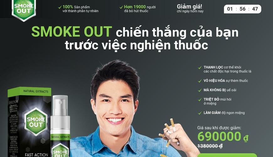 SMOKE OUT — спрей против курения. Осторожно! Обман!!!