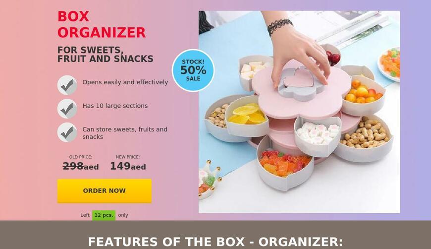 Snack box — органайзер для закусок. Осторожно! Обман!!!