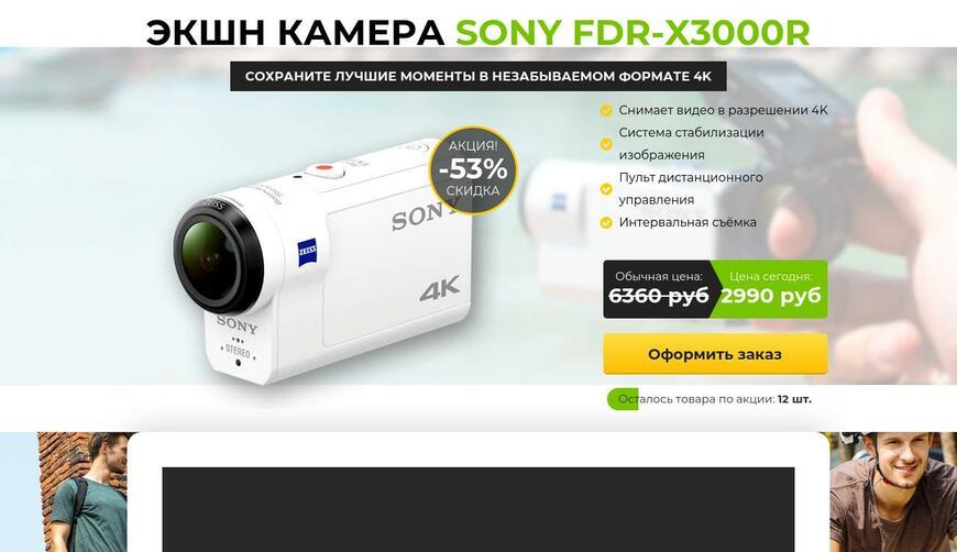 Экшн-камера SONY FDR-X3000R. Осторожно! Обман!!!