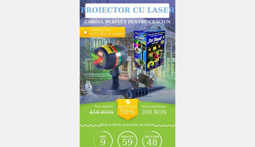 Star Shower Projector — лазерный проектор. Осторожно! Обман!!!
