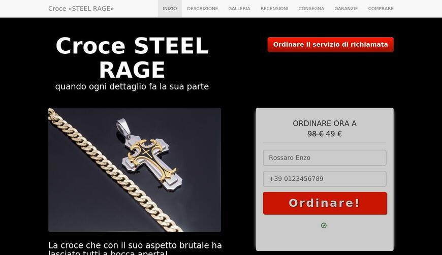 "Крест ""Steel Rage"". Осторожно! Обман!!!"