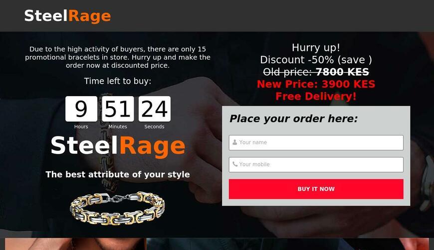 Steel Rage браслет для здоровья и энергии. Осторожно! Обман!!!
