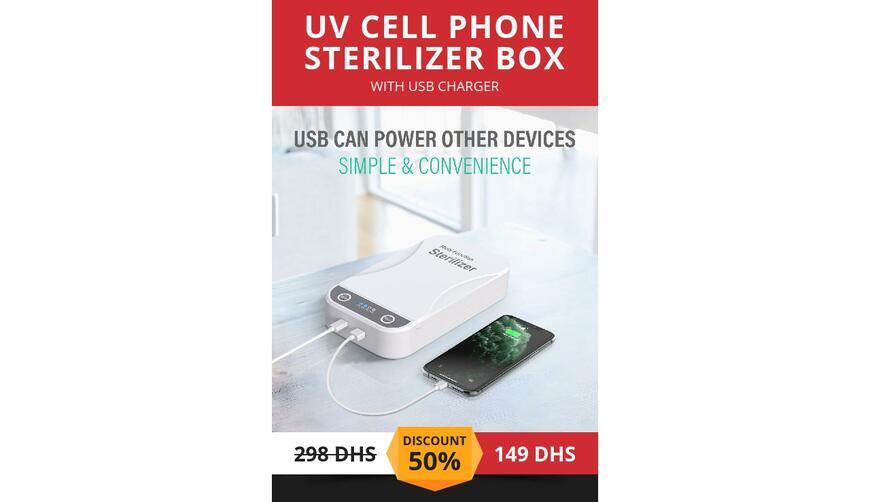 UV CELL PHONE STERILIZER BOX — стерилизатор для смартфона. Осторожно! Обман!!!