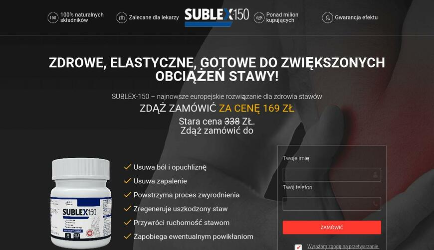 SUBLEX 150 для суставов. Осторожно! Обман!!!