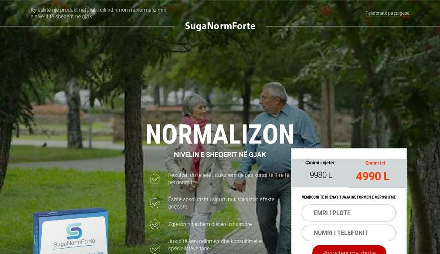 SugaNormForte — средство от диабета. Осторожно! Обман!!!