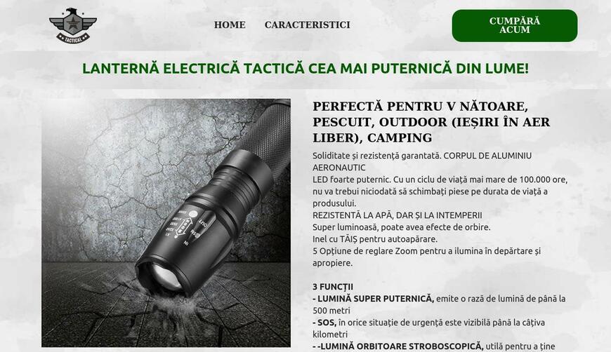 Tactic Lantern — тактический фонарь. Осторожно! Обман!!!