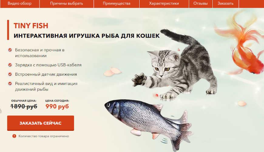 TINY TUNA за 990р. — Обман!