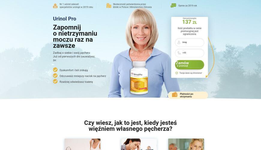 Urinol Pro — капсулы на цистит и недержание мочи. Осторожно! Обман!!!