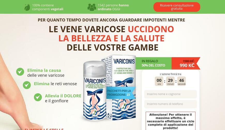 Variconis — гель от варикоза. Осторожно! Обман!!!