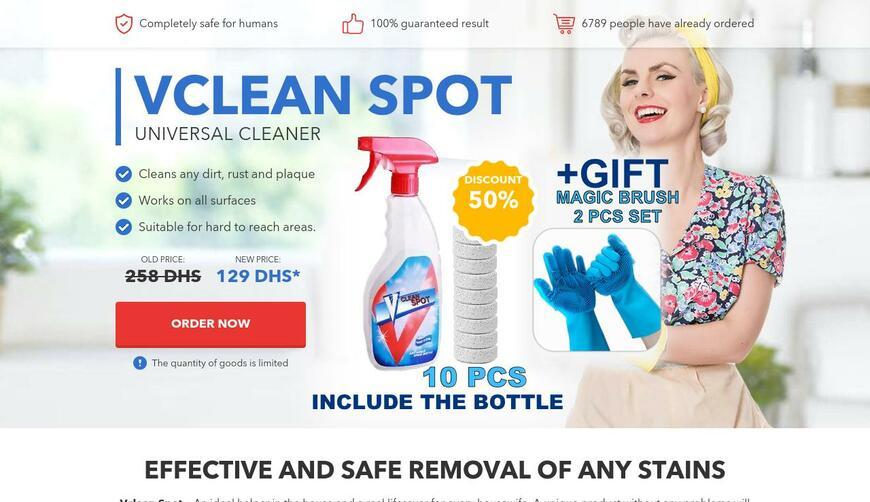 Чистящее средство для дома V CLEAN SPOT+MAGIC BRASH. Осторожно! Обман!!!