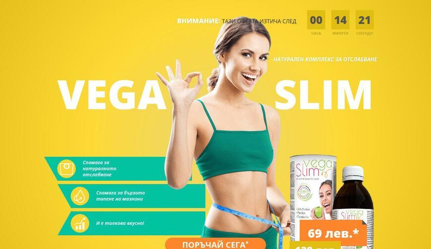 VegaSlim — средство для похудения. Осторожно! Обман!!!