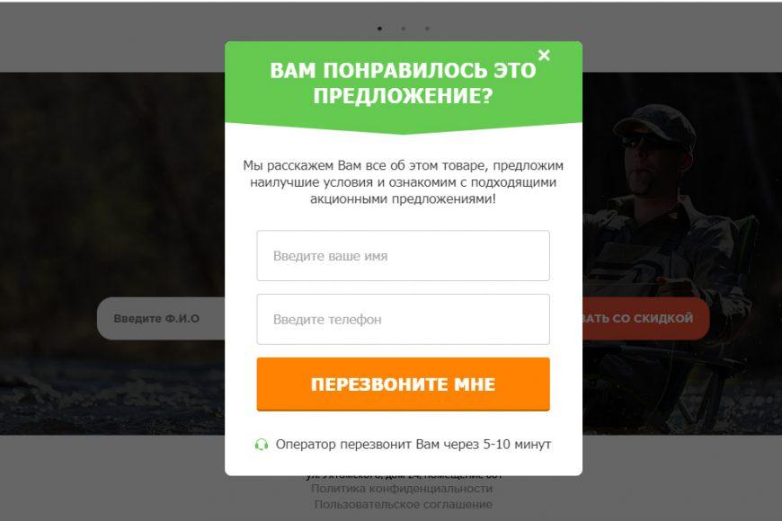 Финский ВЕЙДЕРС для рыбалки за 2790 рублей - Обман!
