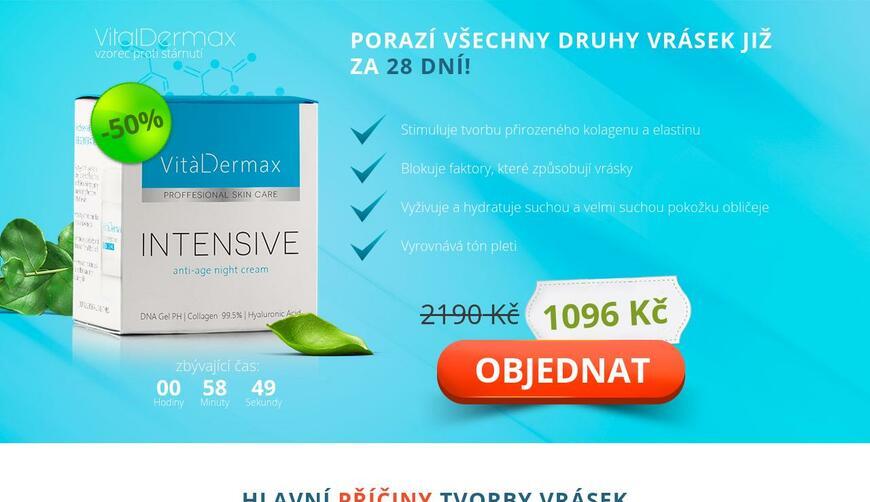 VitalDermax — антивозрастной крем. Осторожно! Обман!!!