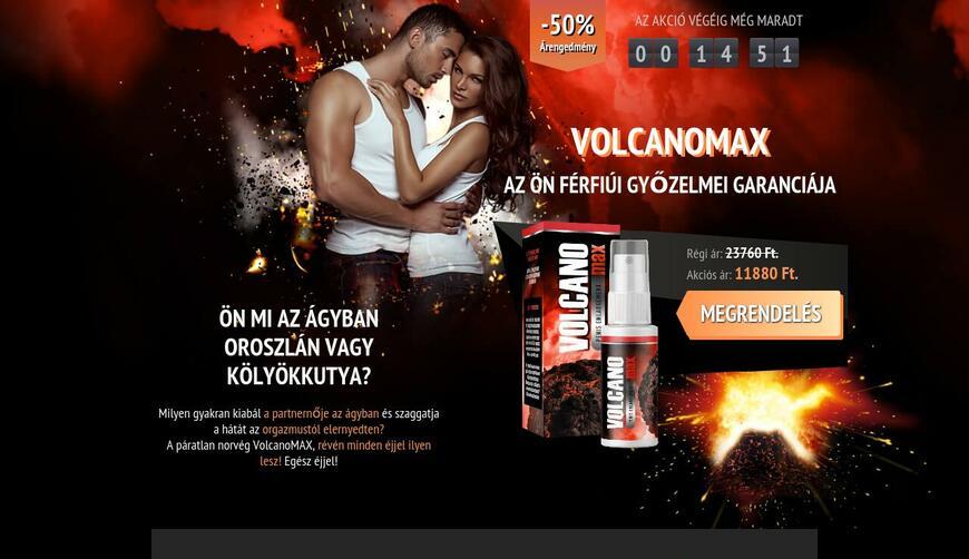 Volcanomax — спрей для увеличения члена. Осторожно! Обман!!!
