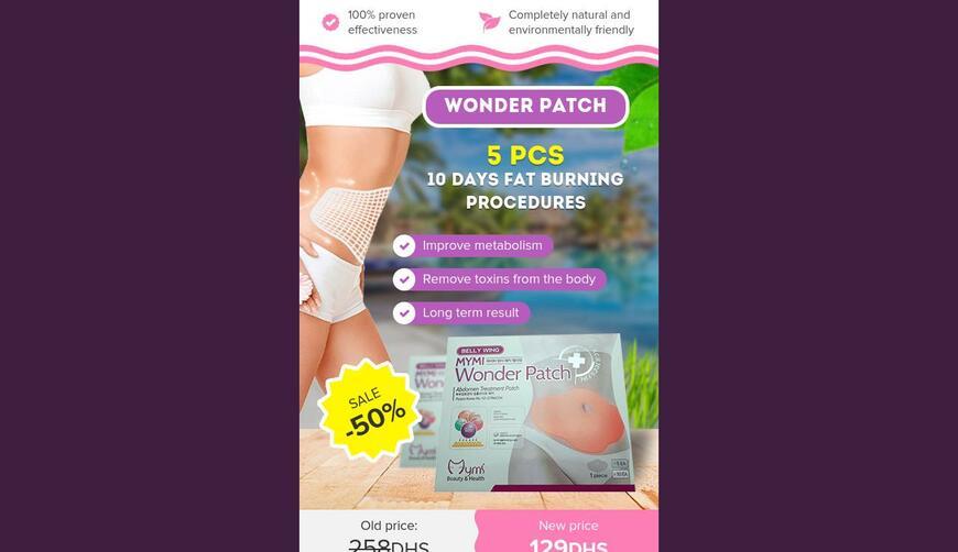 Патчи для похудения WonderPatch. Осторожно! Обман!!!