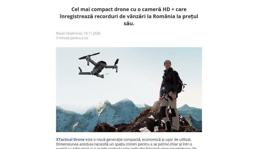 Компактный дрон XTactical Drone. Осторожно! Обман!!!